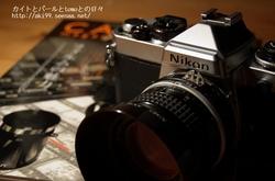 DSC_0515-2.jpg